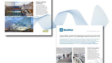campaign illustration, db campaign, case study file mosaic, RU