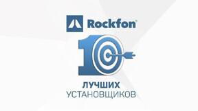 news article illustration, top ten installers contest, rockfon, RU